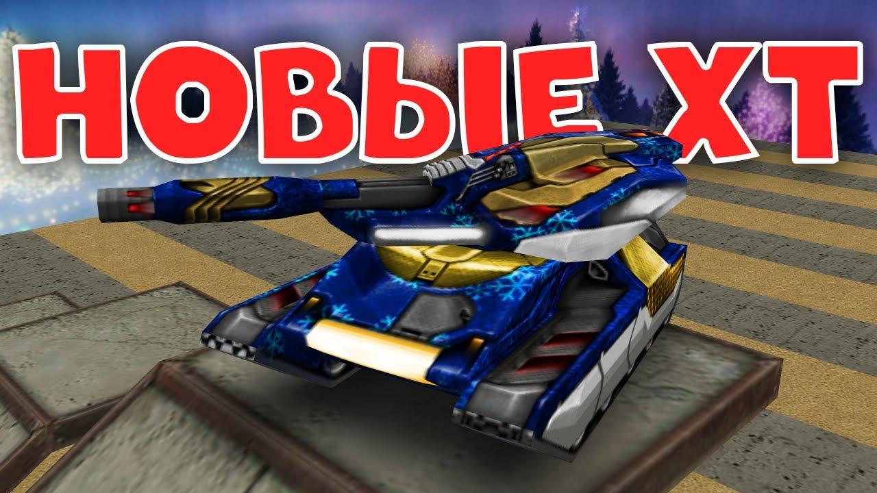 Тестовые карты танки онлайн играть форум казино азарт плей