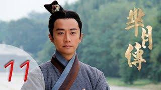 Video The Legend of Mi Yue   Mǐ Yuè Zhuàn   第十一集   芈月传   EP11   Letv Official download MP3, 3GP, MP4, WEBM, AVI, FLV Oktober 2018