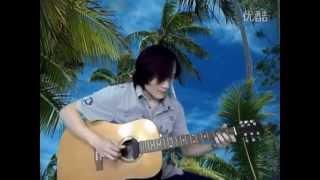 Lambada guitar solo