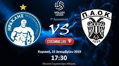Live Streaming Ηρακλής Πετοσ. 2015 - Π.Α.Ο.Κ.   7η αγωνιστική   Volley League 2019-20