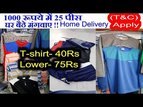 t shirt,lower,wholesale market,in india,in hindi video,cheap price,factory price