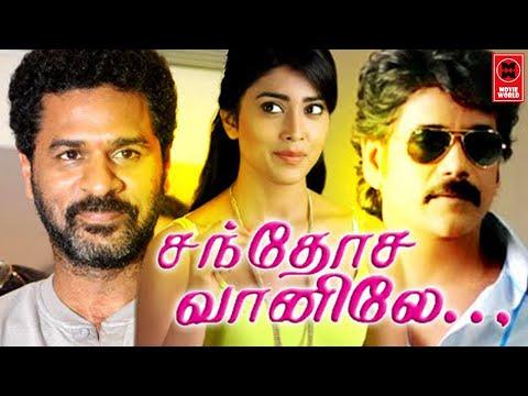 Santhosa vannilea Tamil Online Movies Watch # Tamil Movies Full Length Movies # Movies Tamil Full
