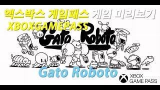 [XBOX] 게임패스 게임 미리보기 2 _ Gato R…