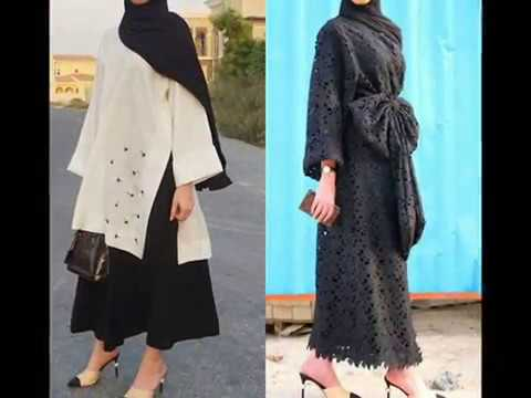 Unique, Stylish ,Abaya ,Dubai ,Design