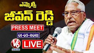 Congress MLC Jeevan Reddy Press Meet LIVE   Minister Etela Land Grabbing Issue   V6 News