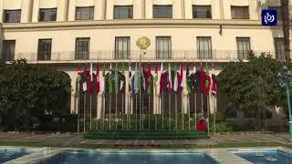اجتماع لوزراء الخارجية العرب بطلب أردني