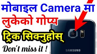 [In Nepali] Record Video When Your Mobile Camera 📷 Screen Turned Off | Android Camera Secret Tricks