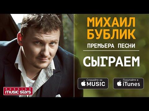 Официальный сайт группы Сурганова и Оркестр