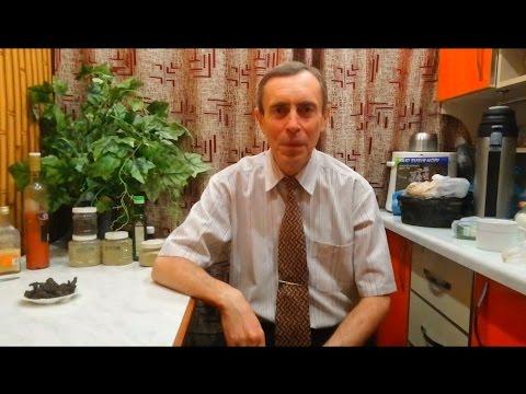видео: №1 - ХИМИОТЕРАПИЯ РАСТИТЕЛЬНЫМИ СРЕДСТВАМИ! Для бедных и обделенных, брошенных на произвол судьбы.