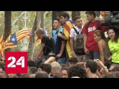 Сторонники независимости Каталонии разбили палатки у здания Высшего суда в Барселоне - Россия 24