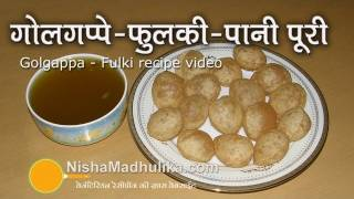 puri for pani puri recipe video