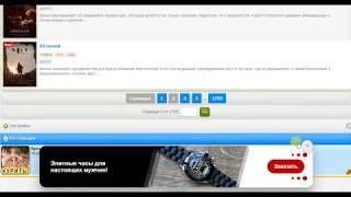 Обзор сайта anwap