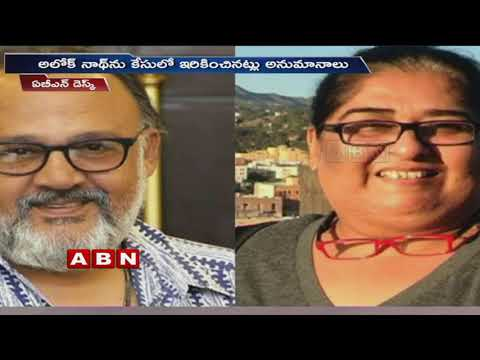 #MeToo: Alok Nath gets anticipatory bail in Vinta Nanda case | ABN Telugu Mp3
