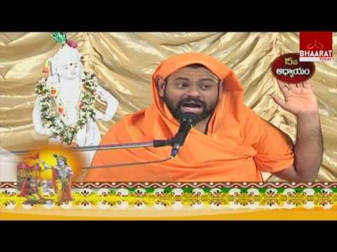 Srimad Bhagavad Gita | Swami Paripoornananda Saraswati | Telugu Bhagavad Gita | Episode No #323