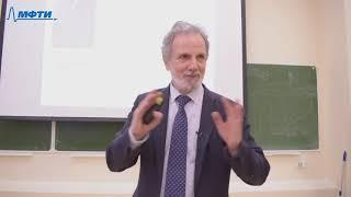 Религия и наука: христианская апологетика  06.03.2021