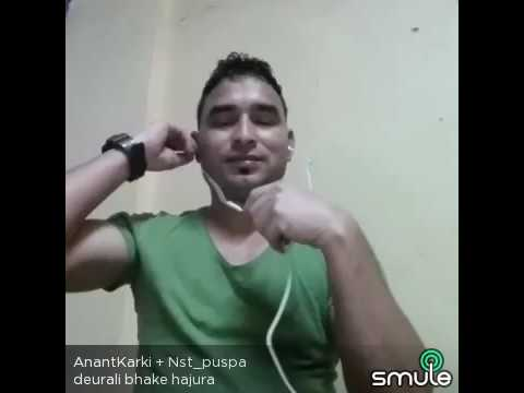 Deurali  bhake  hajura cover by anant karki and puspa Nst.