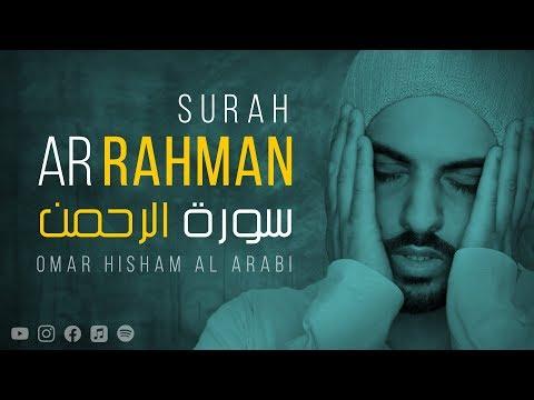 Surah Ar-Rahman (Be Heaven) سورة الرحمن