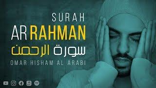 surah-ar-rahman-be-heaven
