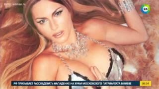 Меланья или Иванка: кто станет первой леди США? - МИР24
