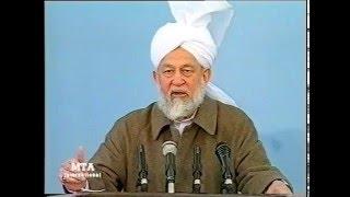 Urdu Khutba Juma on December 4, 1998 by Hazrat Mirza Tahir Ahmad