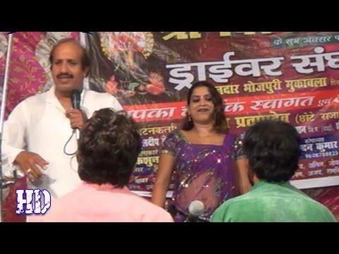 जो भी कहना है मुस्कुराके कहो ❤❤ Bhojpuri Dogola Mukabala Songs 2016 New ❤❤ Radha Kishun [HD]