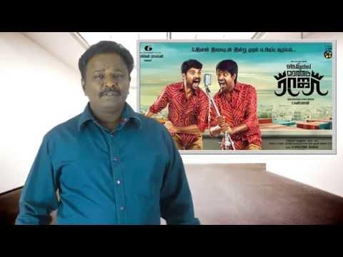Oru Oorla Rendu Raja Review - Tamil Talkies