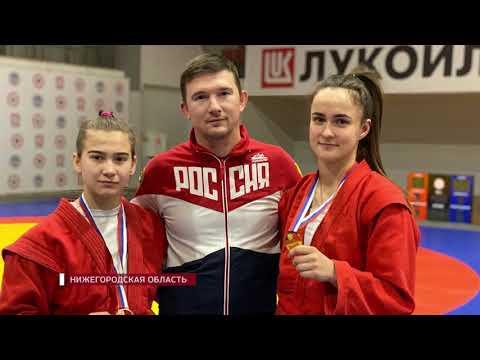 Новости спорта: главные спортивные события Томска на сегодня