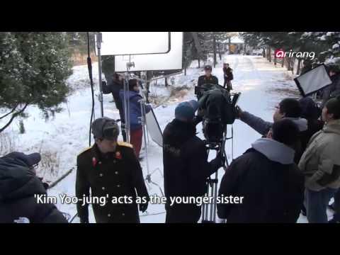 Showbiz Korea - Movie