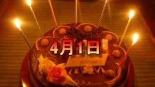 4月1日生まれの人のためのお誕生日おめでとうムービーです。