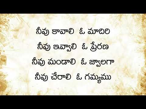 Talavanchaku Nesthama   Dr John Wesly & Blessie Wesly   TCS Telugu Christian Songs 1