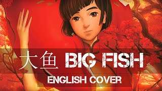 "〖AirahTea〗大魚海棠 Big Fish and Begonia OST - 大魚 ""Big Fish"" (ENGLISH Cover)"