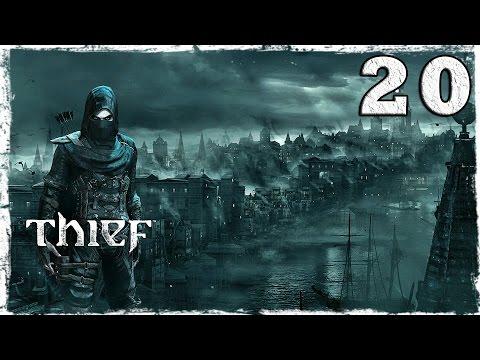 Смотреть прохождение игры [PS4] Thief. #20: Тайный город.