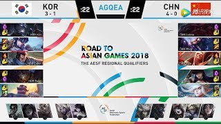 【亞運資格賽】東亞預選賽 第1輪 中國 vs 韓國 (中文解說)