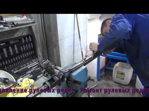 Видео Ремонт рулевых реек пассат