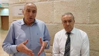 حزب كلنا والبيت اليهودي من أجل القرى الدرزية