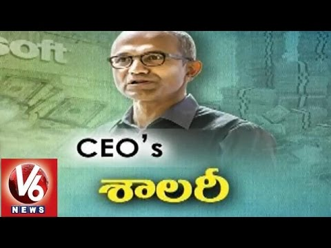 Highest Paid CEOs In The World | Satya Nadella | Tim Cook | Larry Ellison | V6 Spot Light