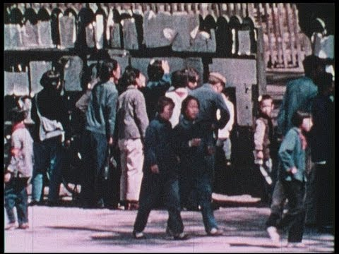 Shanghai 45 years ago, part 2 上海40年前
