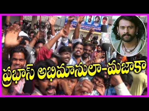 Thumbnail: Prabhas Fans Hungama After Watching Baahubali 2 Trailer | Public Reaction