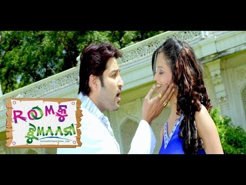 Odia Movie | Rumku Jhumana | Rab Mujhe Maff Kare | Akash | Priya | Latest Odia Songs