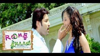 Odia Movie | Rumku Jhumana | Rab Mujhe Maff Kare | Akash | Priya | Latest Odia Songs
