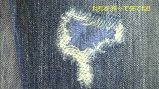 名古屋 藤が丘 洋服修理 チャパラル chaparal 66.comでの洋服修理は、正...
