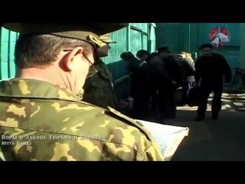 Колония для бывших сотрудников МВД.