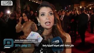 مصر العربية | منال سلامة: أفلام السينما الصينية رائعة