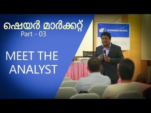 MEET THE ANALYST PART -03. Stock Market Workshop