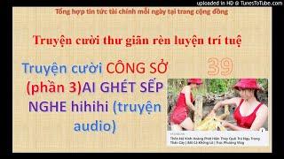 Truyện cười CÔNG SỞ    (phần 3)AI GHÉT SẾP NGHE hihihi (truyện audio)