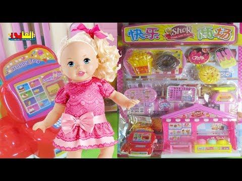 لعبة محل الحلويات و الايس كريم روعة للأطفال🍩🍦   أجمل ألعاب الأطفال للبنات والأولاد
