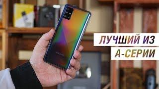Подробный обзор Galaxy A71: щедро, по меркам Samsung! Главные козыри и минусы Samsung Galaxy A71