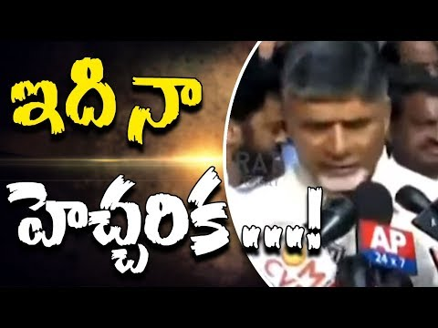 Chandrababu Naidu Speech @ Delhi Padayatra | LIVE | Bharat Today