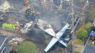 Light plane crashes into Tokyo suburb