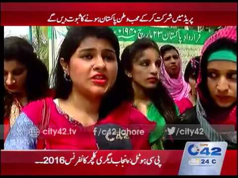 42 Breaking :  Islamia College students determined to parade on March 23
